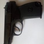 Пневматический пистолет МР-658К blowback, Екатеринбург