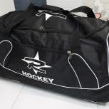 Спортивная сумка баул Hockey на колесах. Доставка сдек, Екатеринбург