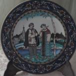 Тарелки декоративные Villeroy Boch, Екатеринбург