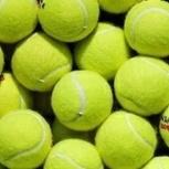 Теннисные мячи, Екатеринбург