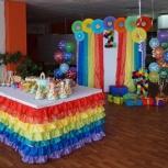 Радужный день рождения, Екатеринбург