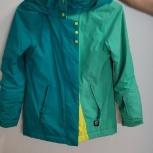Куртка горнолыжная для девочки, Екатеринбург