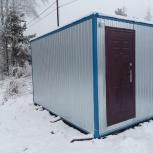 Изготовление бытовка - вагончик, прорабская, Екатеринбург