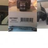 Клапана форсунок DELPHI: 28538389/28440421(28239294)/9308-621C(евро 3, Екатеринбург