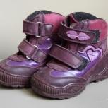 Ботинки на девочку Минимен 21 размер, Екатеринбург