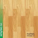 Линолеум Комитекс Лин  ,,1.5,3 м Рулон 010-144-070, Екатеринбург