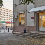 Арендный бизнес от собственника, 1 этаж админ.здания., Екатеринбург