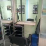 Сдам в аренду  рабочие места парикмахеров и кабинет Косметолога, Екатеринбург