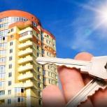 Доступное жилье в рассрочку, Екатеринбург