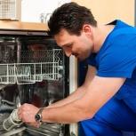 Ремонт посудомоечных машин на дому, Екатеринбург