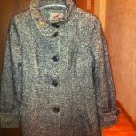 Продам демисезонное пальто б/у, Екатеринбург
