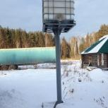 Емкость для воды, Екатеринбург