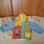 Курточка демисезонная на мальчика 1-2 года, Екатеринбург