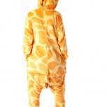 Кигуруми «Жираф» (размер L) Доставка бесплатно, Екатеринбург