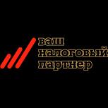 """ООО """"Ваш налоговый партнер"""", Екатеринбург"""