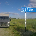 Грузоперевозки на NEXTфермер, Екатеринбург