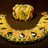 Ожерелье и браслет, Екатеринбург