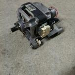 Двигатель для стиральной машины Ariston AVTL 104, Екатеринбург