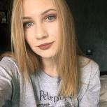Репетитор по английскому языку для детей школьного возраста, Екатеринбург