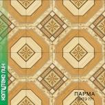 Линолеум Комитекс Лин  ,3 м Рулон 010-144-292, Екатеринбург