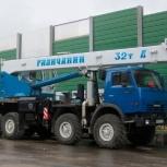 Аренда Автокрана 32т вездеход, Екатеринбург