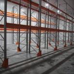 Металлические стеллажи для склада, Екатеринбург