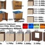 Новая кухня - отдельными предметами г. Волжск, Екатеринбург