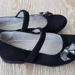Туфли для девочки 32 размер, Екатеринбург