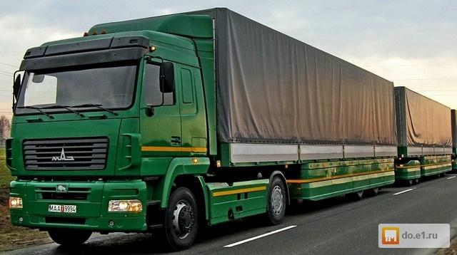 72f99b9d045a6 Наша Транспортная Компания осуществляет доставку груза по России, по  системе « Дверь-Дверь». Перевозка груза может осуществляться как путем  предоставления ...