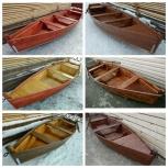 Лодки деревянные, Екатеринбург