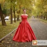 Свадебное красное платье, Екатеринбург