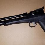 Продам пневматический пистолет Strike One  B024, Екатеринбург