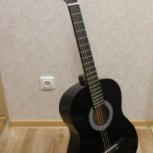 Классическая гитара, Екатеринбург