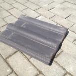 Черепица цементно-песчаная Браас цвет черный, Екатеринбург