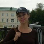 Репетитор английского языка, Екатеринбург