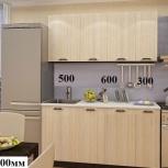 Новая кухня, модель Фиджи-7 дл.1900мм г. Волжск, Екатеринбург
