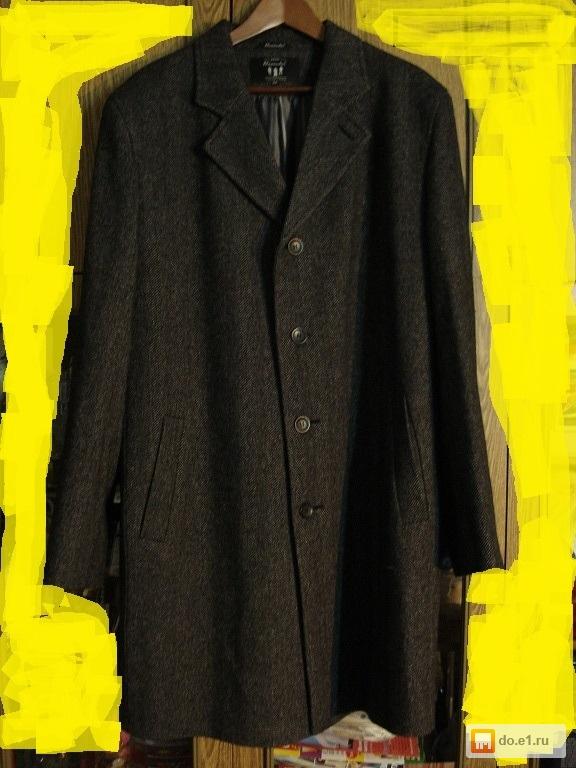 9d7d9b6fcd7 Полу-пальто драп