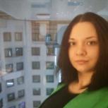 Английский язык: переводы любой сложности, Екатеринбург