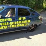 Аргоновая сварка выезд, Екатеринбург