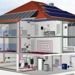 Отопление,водоснабжение, канализация в частный дом, Екатеринбург