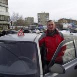 Автоинструктор. Стань уверен за рулем, Екатеринбург