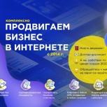 Сайт для бизнеса оригинальный без конструктора, Екатеринбург