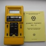 дозиметр-радиометр мкс-151, Екатеринбург