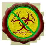 Компьютерная помощь, Екатеринбург