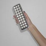 Лампа аварийного освещения SKAT LT-301200 LED Li-ion, Екатеринбург