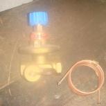 Клапан балансировочный для газа Danfoss ASV-P DN20 003L7622, Екатеринбург