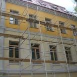 Ремонт фасадов, Екатеринбург