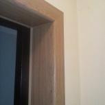 Откосы для дверей. Отделка дверных проемов, Екатеринбург
