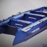 Надувная лодка nissamaran, Екатеринбург