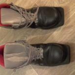 Продам лыжные ботинки 40 размер., Екатеринбург